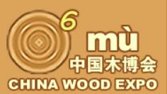 CHINA WOOD EXPO -